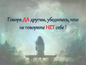 lichnyie-granitsyi-11